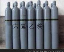 六氟乙烷 (C2F6)